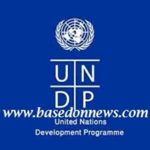united nations development programme recruitment 2018/2019