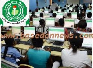 jamb registration and examination
